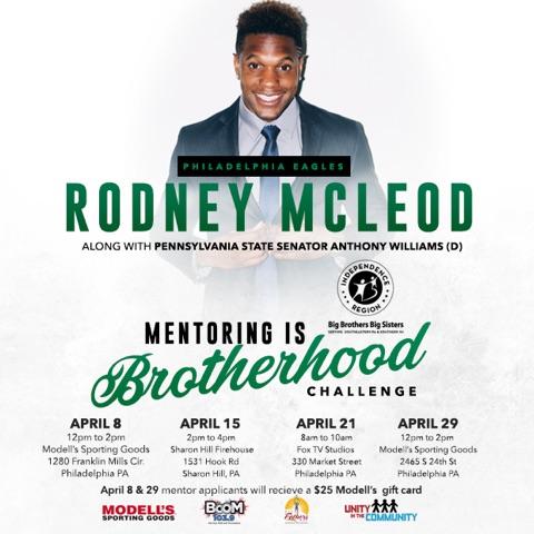 Rodney McLeod's Mentorship is Brotherhood Campaign