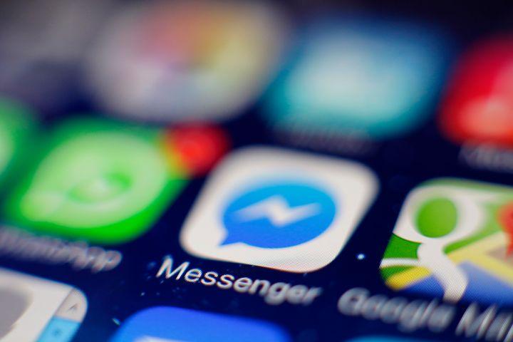 Avoid non work trips to social media